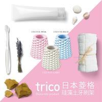日本trico─菱格珪藻土牙刷架〈2入組〉