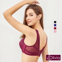 【Olivia】無鋼圈加大尺碼集中聚攏蕾絲美背內衣(酒紅)