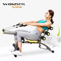 Wonder Core 2 全能塑體健身機(強化升級版)WC-83