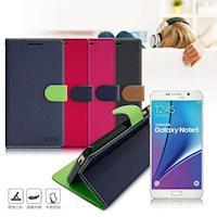 台灣製造 FOCUS Samsung Galaxy Note 5 糖果繽紛支架側翻皮套