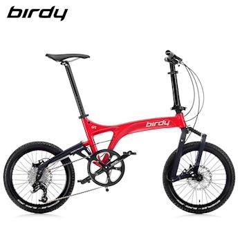 New Birdy(Ⅲ) GT多地形越野10速18吋前後避震鋁合金折疊單車-黑耀紅