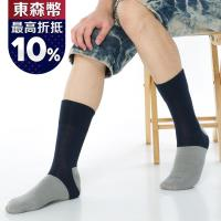【KEROPPA】萊卡竹炭無痕寬口1/2短襪*綜合5雙(男襪)C90003-A
