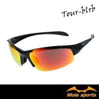 摩拉兒童(8-12)運動太陽眼鏡 黑色 多層膜鏡片 UV400  跑步/自行車/棒球- Tour-blrb MOLA SPORTS