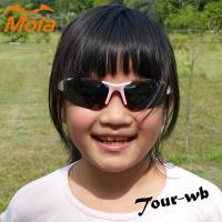 MOLA SPORTS 摩拉運動太陽眼鏡 超輕量 女 時尚 跑步/高爾夫/自行車- Tour-wb
