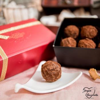 JOYCE巧克力工房-可可松露巧克力8顆入禮盒