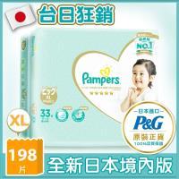 【幫寶適】一級幫 紙尿褲/尿布 (XL) 33片X6包_日本原裝/箱
