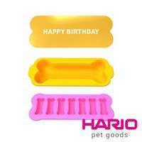 【HARIO】寵物專用手工點心模型組  POK-1