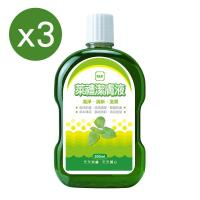 【超值3入】萊禮 潔膚液 500ml (抗菌 除異味)