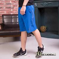 【Dreamming】休閒輕盈透氣彈力抽繩海灘褲(共二色)
