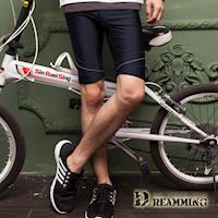 【Dreamming】多功能運動彈力緊身抽繩短褲(共二色)
