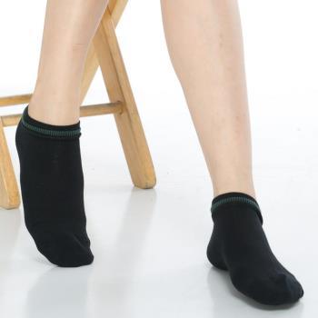 【KEROPPA】可諾帕網狀造型女短襪x4雙C97003