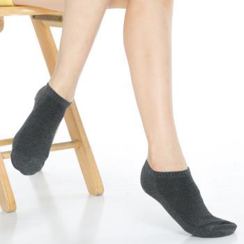 【KEROPPA】可諾帕網狀造型超短襪(男女適用)x4雙C97002