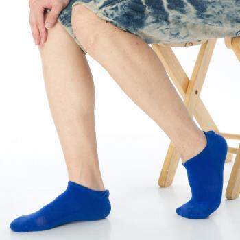 【KEROPPA】可諾帕網狀造型男船襪x4雙C97001