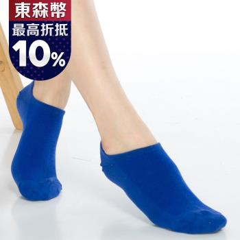 【KEROPPA】可諾帕網狀造型女船襪x4雙C97001