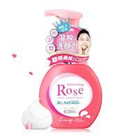 R.rouge愛美肌 玫瑰賦活保濕潔顏慕絲160ml