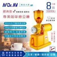 Dr.AV 經典款專業咖啡 磨豆機BG-6000(G)-璀璨金