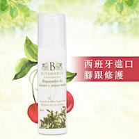 【Butamarta 布達馬爾它】特級橄欖油腳跟修護霜60ml