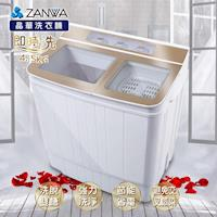 ZANWA晶華4.5KG節能雙槽洗滌機/雙槽洗衣機/小洗衣機ZW-156T