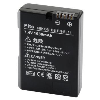 Kamera 鋰電池 for Nikon EN-EL14 (DB-EN-EL14)
