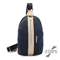 【Zoes】頂級 防潑水牛津布  輕便拉鍊胸背包