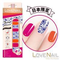 【LOVE NAIL】持久指甲油貼-日本限量系列-Gorgeous Paisley(華麗織品)指甲貼
