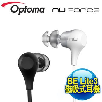 【春節限定】Optoma NuForce BE Lite3 磁吸式藍牙耳機