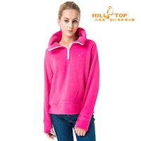 【hilltop山頂鳥】女款ZISOFIT吸濕半開襟拉鍊彈性上衣H51FH5粉