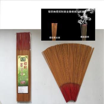 天璽 招財黃金香-祖先/神明/環保無煙香300g x5包