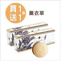 【Olivos奧莉芙的橄欖】薰衣草舒壓橄欖皂-橄欖油手工皂禮盒/100G*3入-網(202004效期)