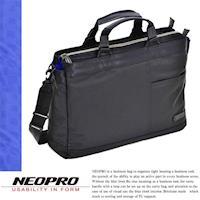 【NEOPRO】日本機能包品牌 3大夾層 手提 電腦公事包 尼龍B4 多功能 男女推薦商務款【2-012】