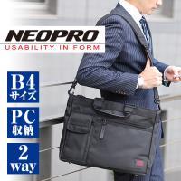 【NEOPRO】日本機能包品牌 手提 電腦公事包 大主袋 尼龍B4 多功能 男女推薦商務款【2-031】