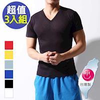 【TELITA】吸溼涼爽短袖衫/T恤(超值3件組)