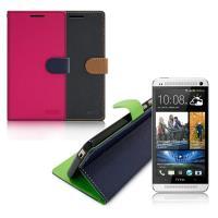 【台灣製造】FOCUS HTC One (M7) 糖果繽紛支架側翻皮套