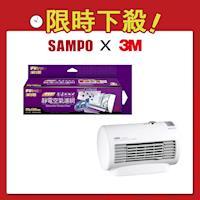 SAMPO聲寶電暖器 HX-FB06P+3M冷氣濾網超值組