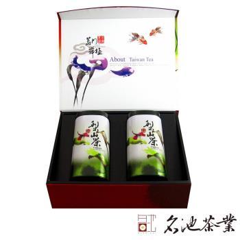 名池茶業 梨山手採高山茶-茶葉禮盒300g 茗門舞極款