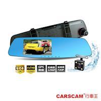 CARSCAM行車王 GS9200 GPS測速WDR 2K雙鏡頭後視鏡行車記錄器