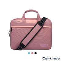 Cartinoe 卡提諾 13.3吋 新明朗系列 筆電包 手提包 斜背包 (CL191)