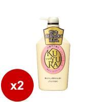日本製 資生堂 KUYURA 保濕美肌沐浴乳550ML(粉)優雅花果香X2入瓶