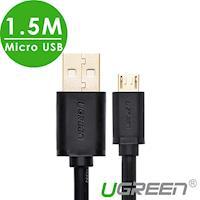綠聯 1.5M Micro USB快充傳輸線