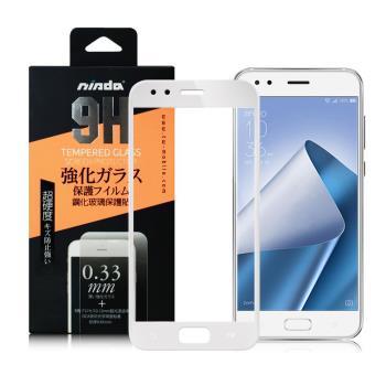 NISDA ASUS ZenFone 4 Pro ZS551KL 5.5吋 滿版鋼化玻璃保護貼(白、黑)