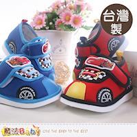 魔法Baby寶寶鞋 台灣製迪士尼閃電麥坤授權寶寶嗶嗶鞋~sh8794