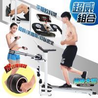 極速版心跳多功能大平板電動跑步機送健腹輪-雕塑黑