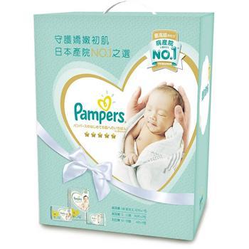 【幫寶適】一級幫 紙尿褲/尿布 初生禮盒組(NB32片x1+S60片x2+拉拉褲M4片x1)
