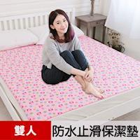 【米夢家居】台灣製造 全方位超防水止滑保潔墊/生理墊/尿布墊(150x186cm)-貓頭鷹