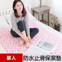 【米夢家居】台灣製造 全方位超防水止滑保潔墊/生理墊/尿布墊(105x144cm)-貓頭鷹
