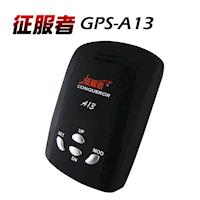 【凱騰】征服者GPS-A13行車雷達測速器