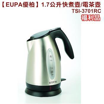EUPA優柏 1.7公升快煮壼電茶壼 TSI-3701RC 福利品