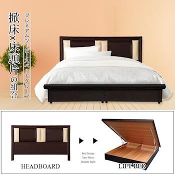 【HOME MALL-可立雅美學】雙人5尺床頭片+後掀床架(2色)