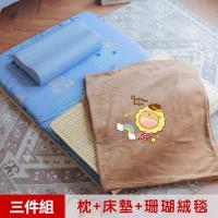 【米夢家居】台灣製造-天然竹面熱烘棉單人床墊+薰衣草記憶枕+珊瑚絨毯(彩虹牛仔咖啡))外宿熱賣三件組