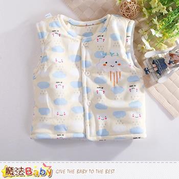 魔法Baby 寶寶外套 嬰幼兒保暖厚鋪棉背心外套~k60397